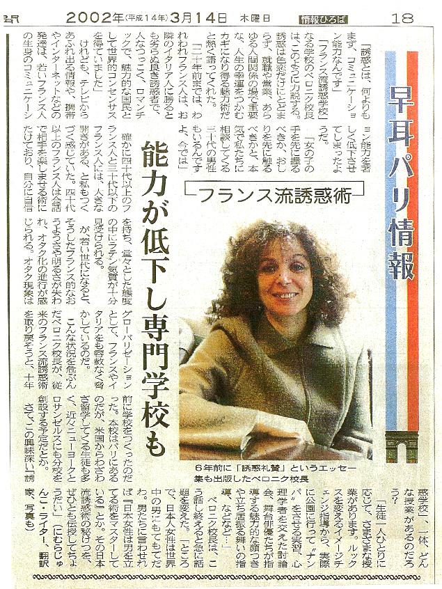 presseinternationale-9-japon